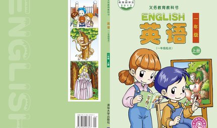 cover-1a.jpg